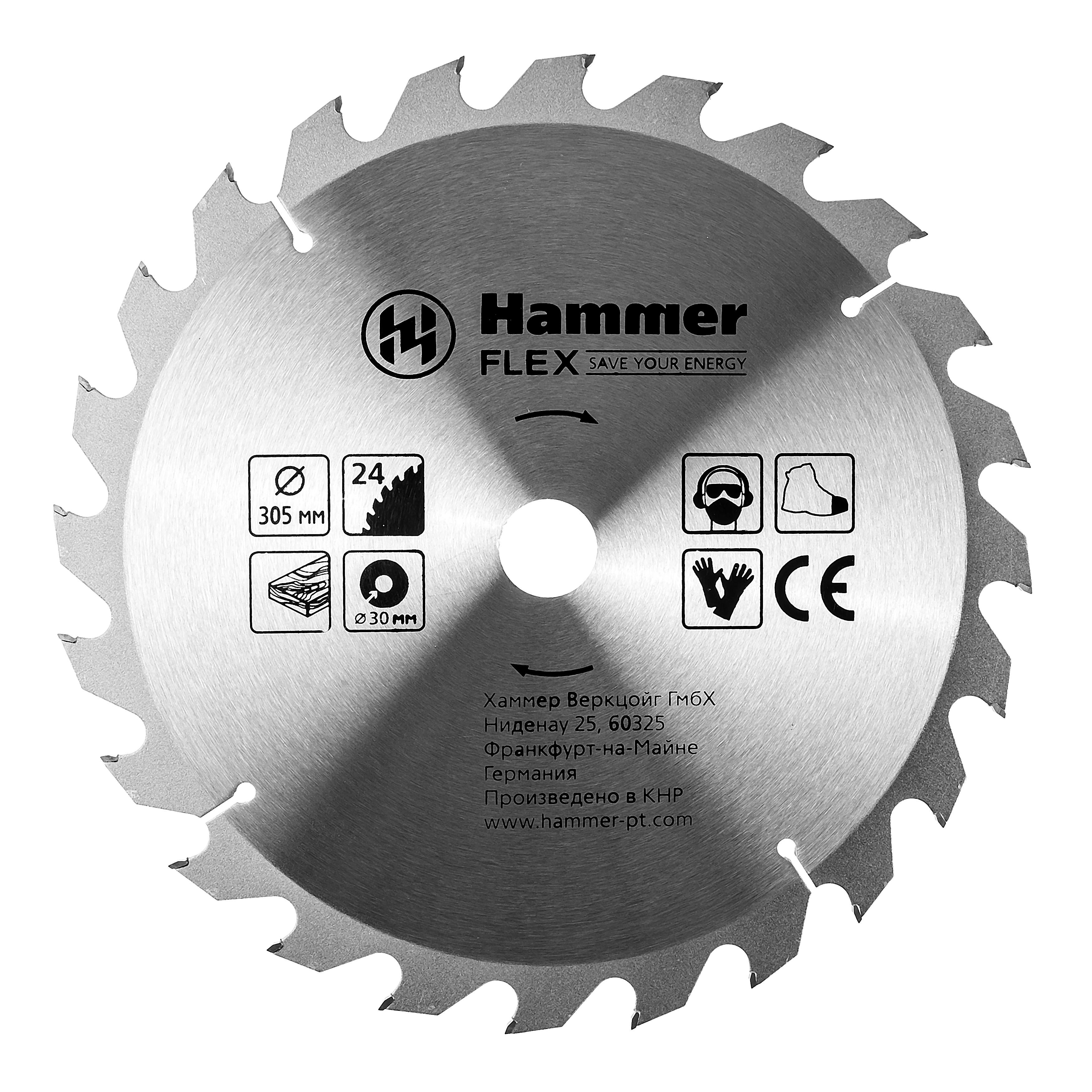 Диск пильный твердосплавный Hammer 305х30мм 24 зуб. диск пильный твердосплавный hammer 335х32 30мм 64 зуб