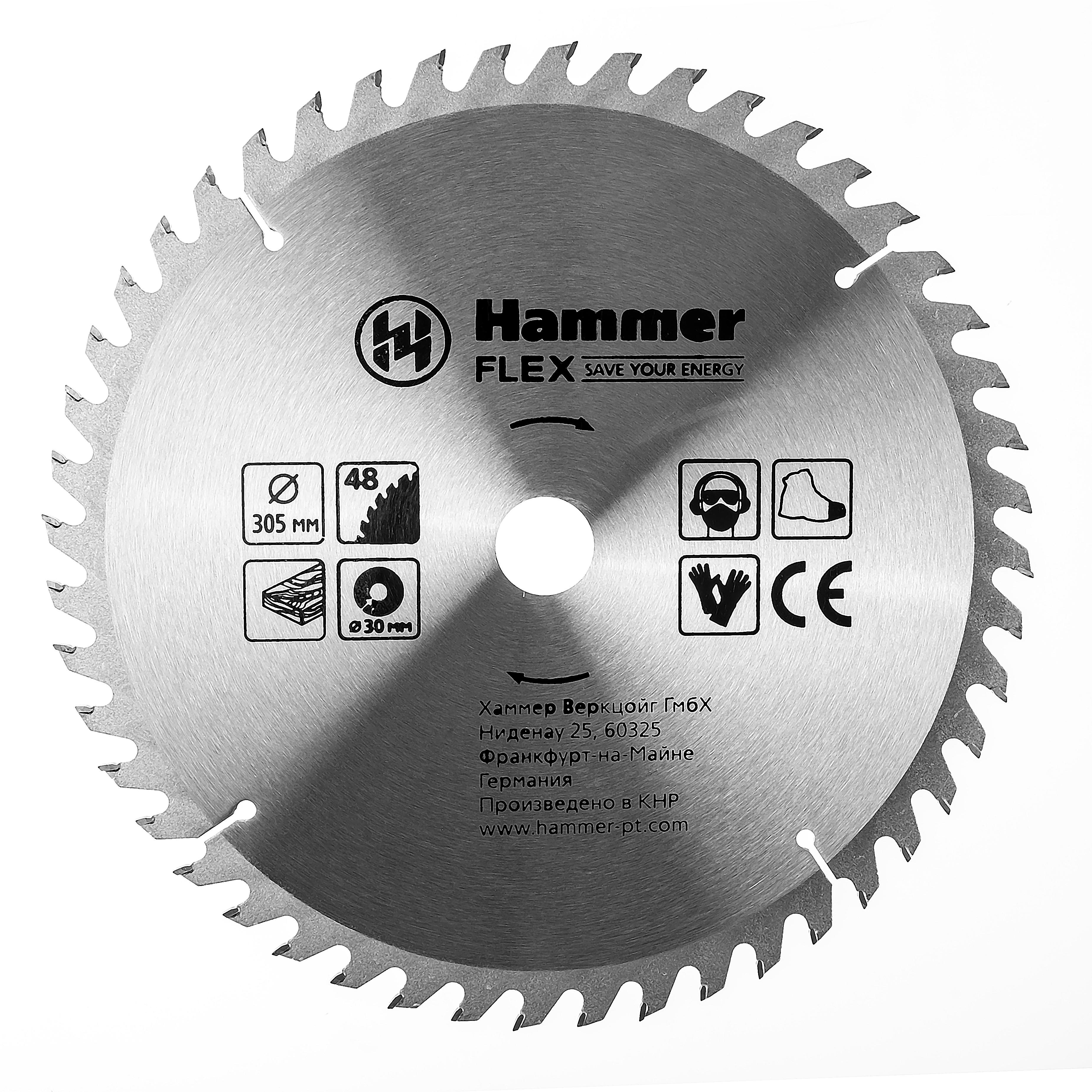 Диск пильный твердосплавный Hammer 305х30мм 48 зуб. диск пильный твердосплавный hammer 335х32 30мм 64 зуб