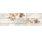 Декор керамический INTERCERAMA БН105071 Dream Серый 14шт