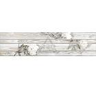 Декор керамический INTERCERAMA БН104071 Loft Серый 14шт