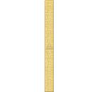 Бордюр стеклянный ROVESE (CERSANIT) GL7H381 Glass Жёлтый 12шт