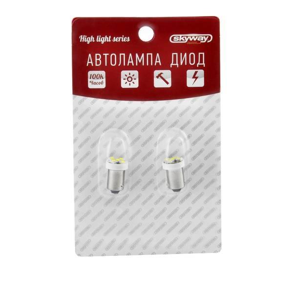 цены Лампа автомобильная Skyway Sba9s-0510b