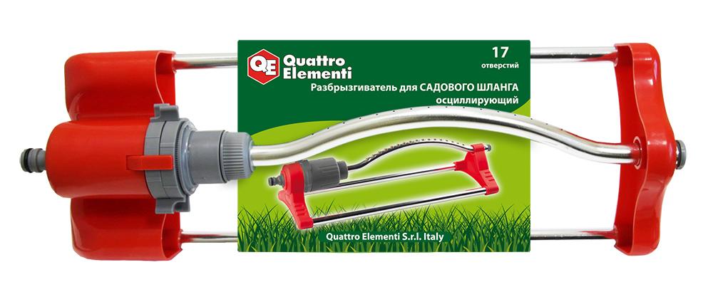 Распылитель Quattro elementi 241-574 574