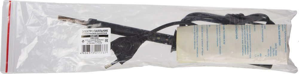 Паяльник Nn ink. 55401-65
