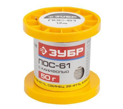 Припой ПОС 61 с канифолью ЗУБР 55450-050-10C, проволока 1 мм, 50 г