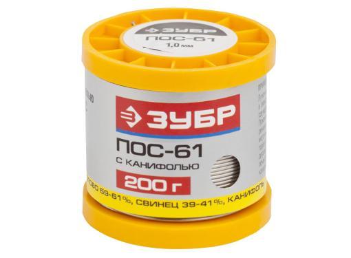 Припой ЗУБР 55450-200-10C