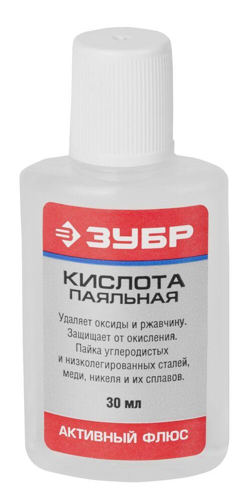 Флюс ЗУБР 55491-030