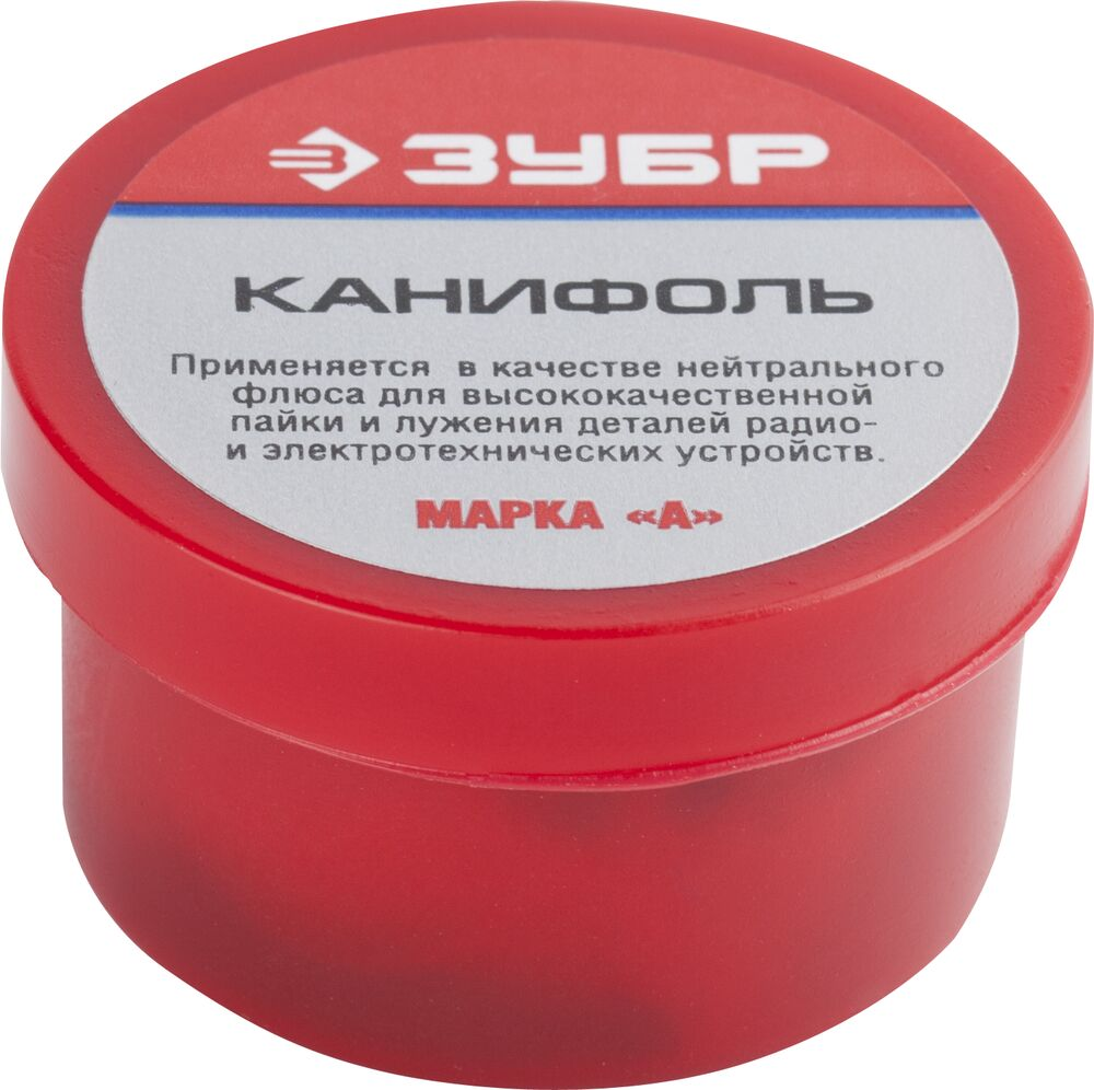 Канифоль ЗУБР 55470-020 флюс зубр 55477 020