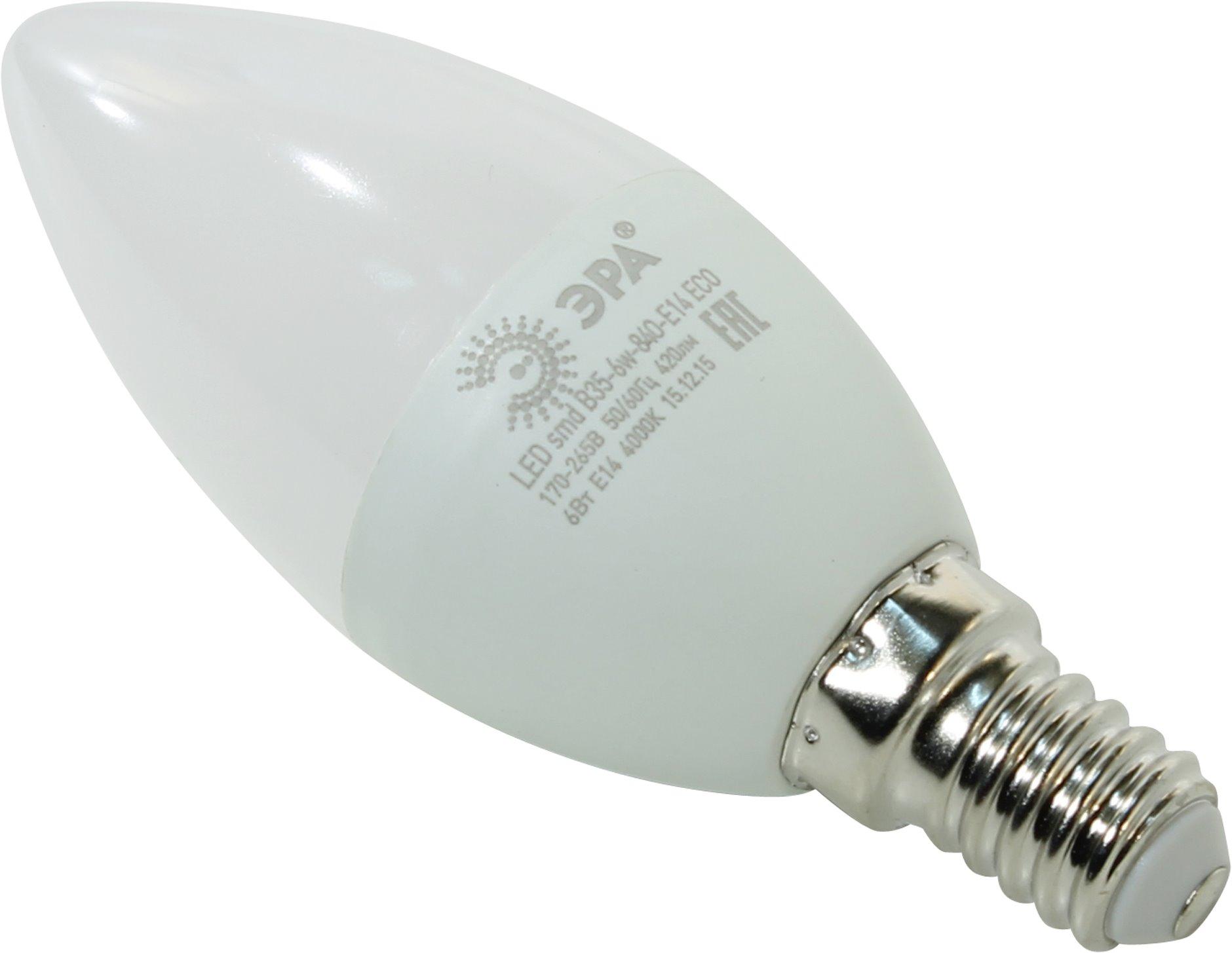 Лампа светодиодная ЭРА F-led лампы