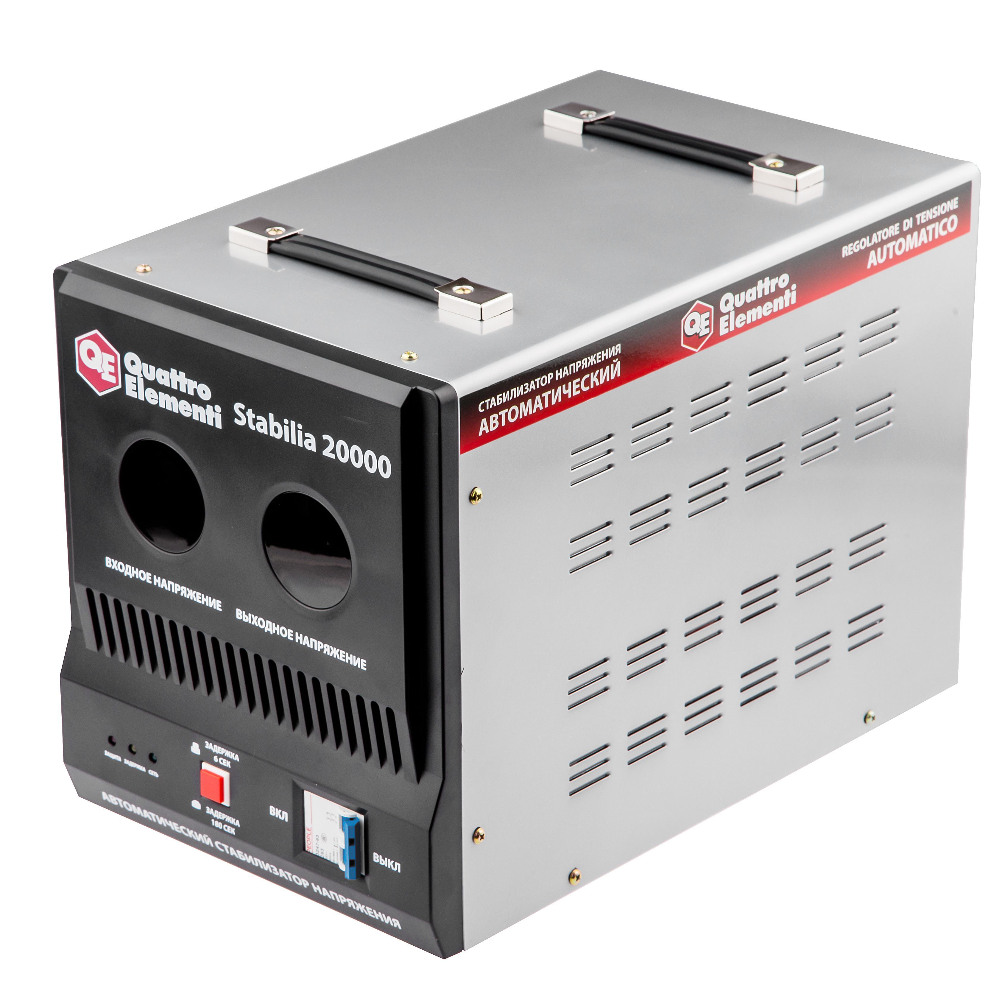 Стабилизатор напряжения Quattro elementi Stabilia 20000 стабилизатор напряжения quattro elementi stabilia 5000