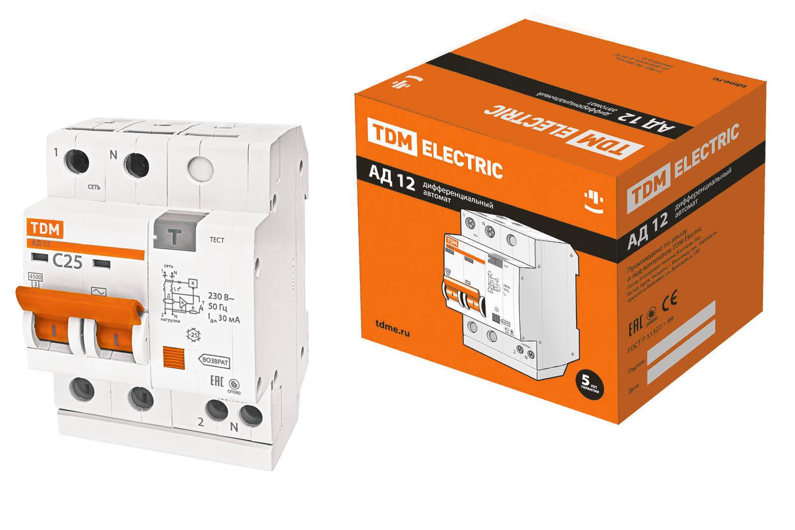 Автомат Tdm Sq0204-0001 new original tr 8505 transfer belt unit for kyocera taskalfa 5550ci