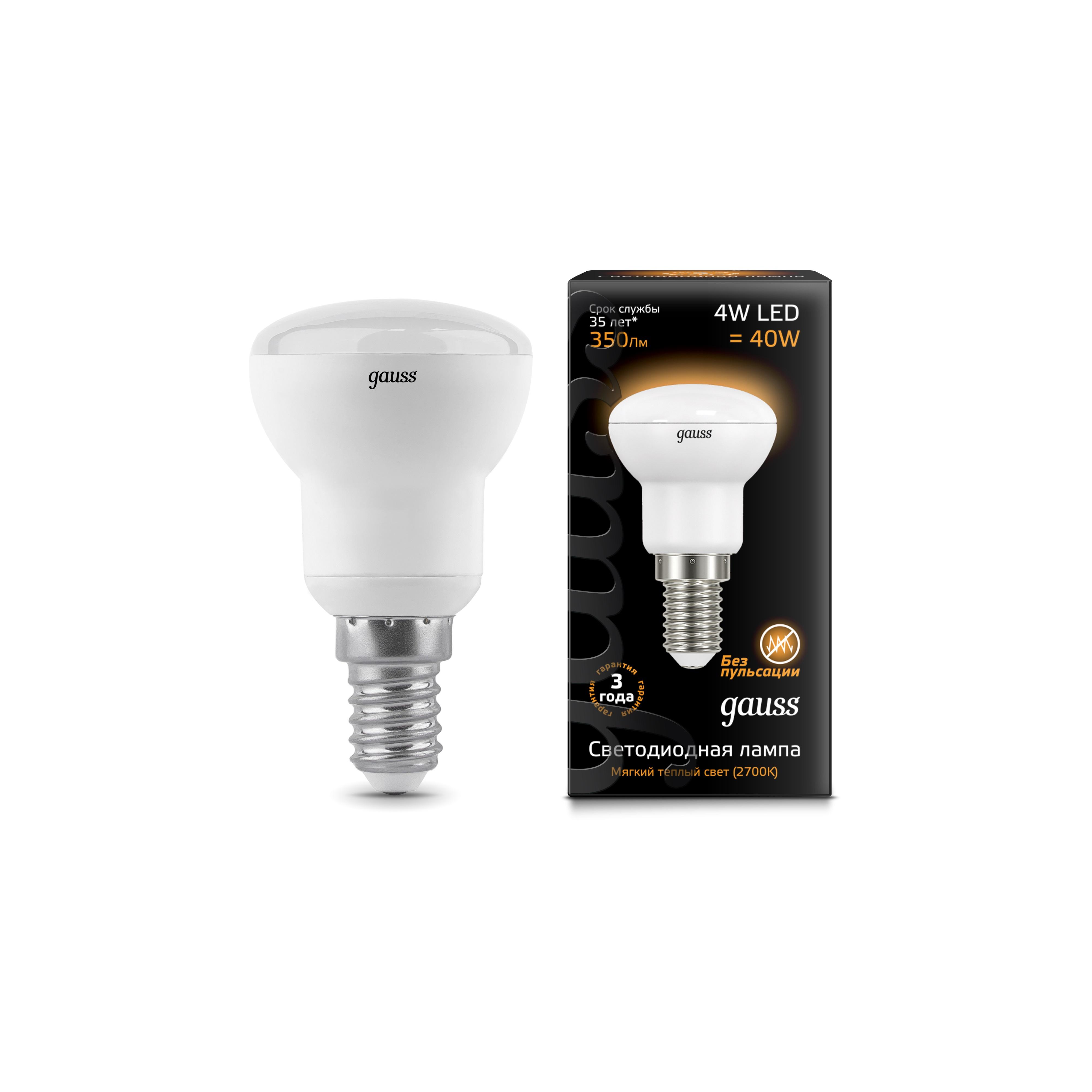 Лампа светодиодная Gauss 106001104