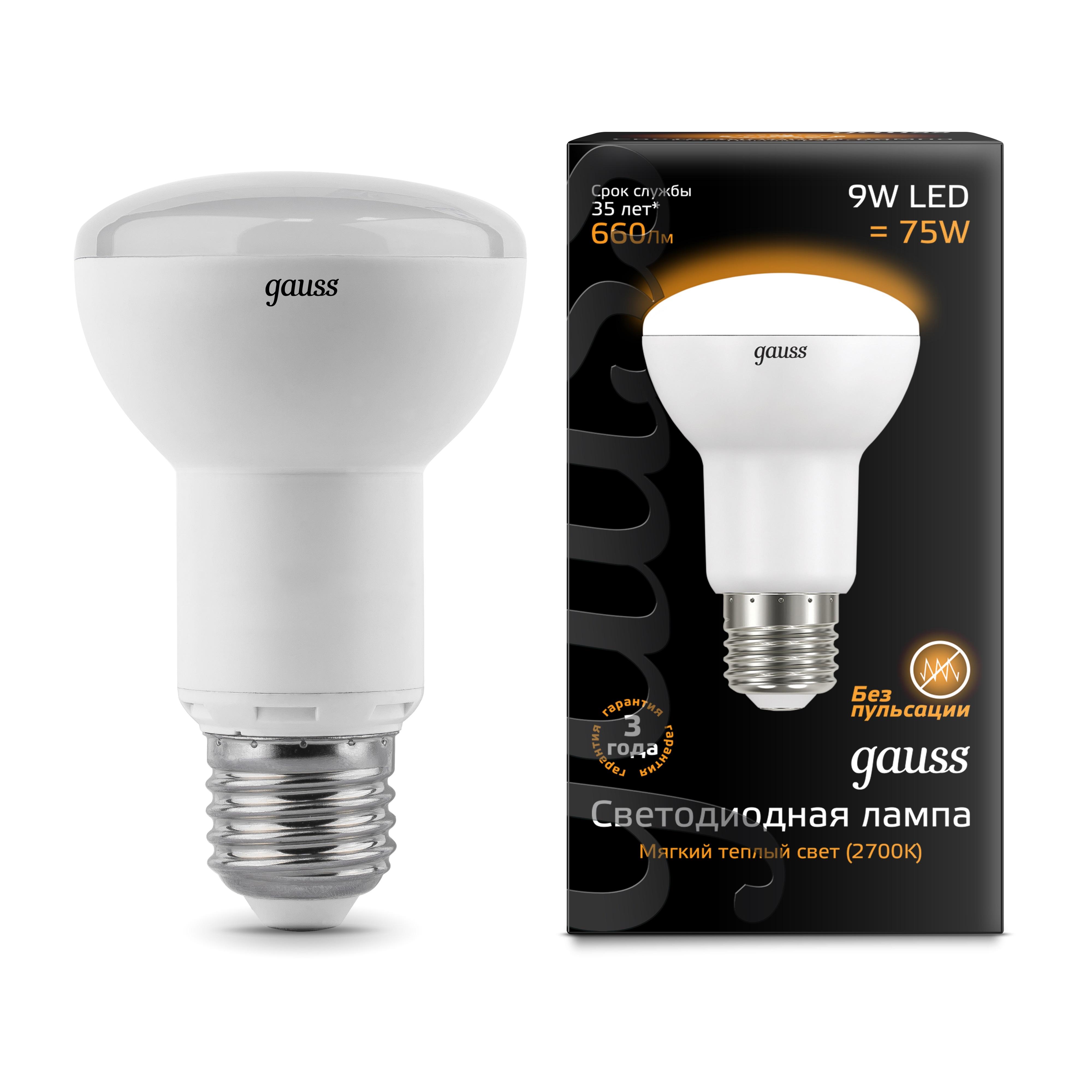 Лампа светодиодная Gauss 106002109