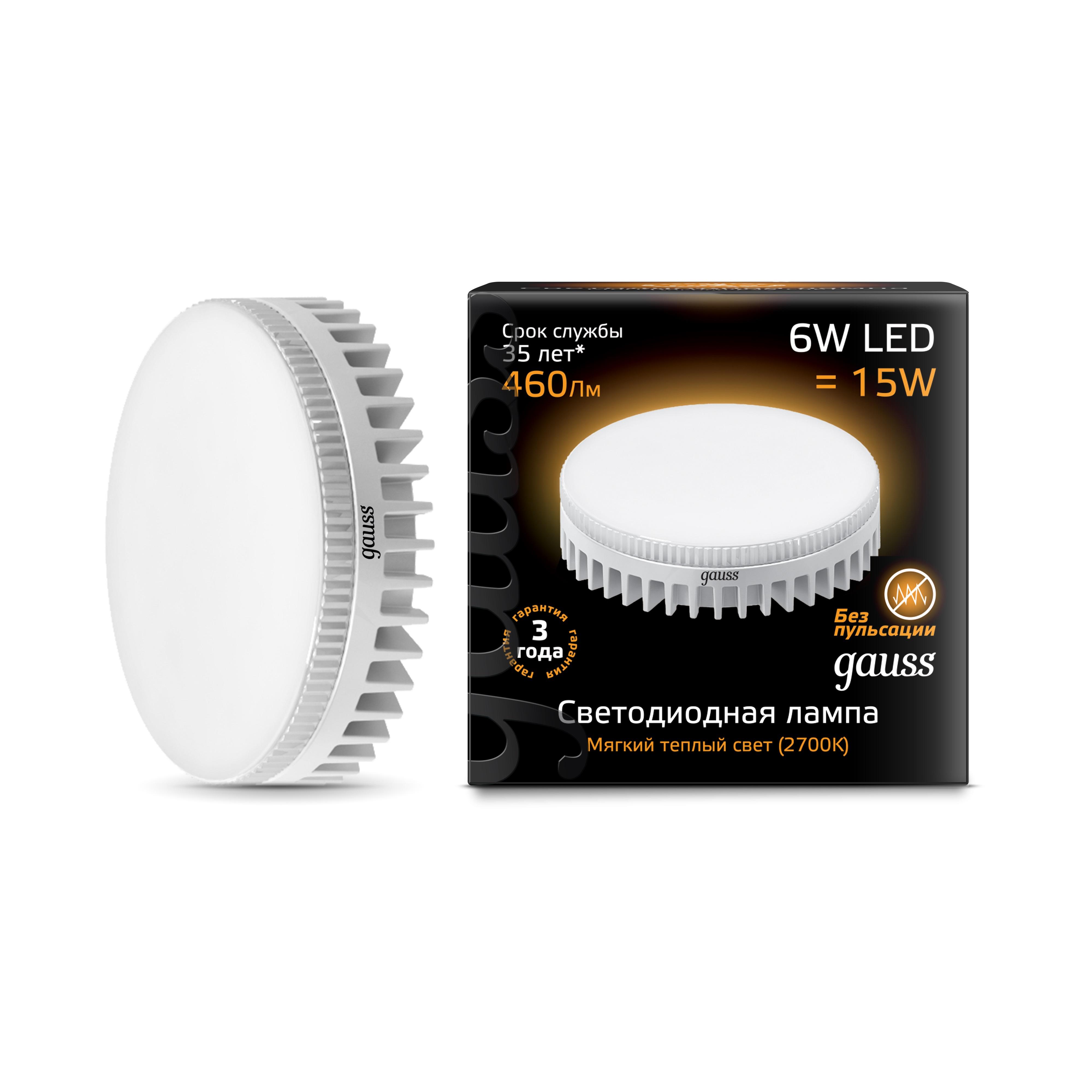 Лампа светодиодная Gauss 108008106 лампы