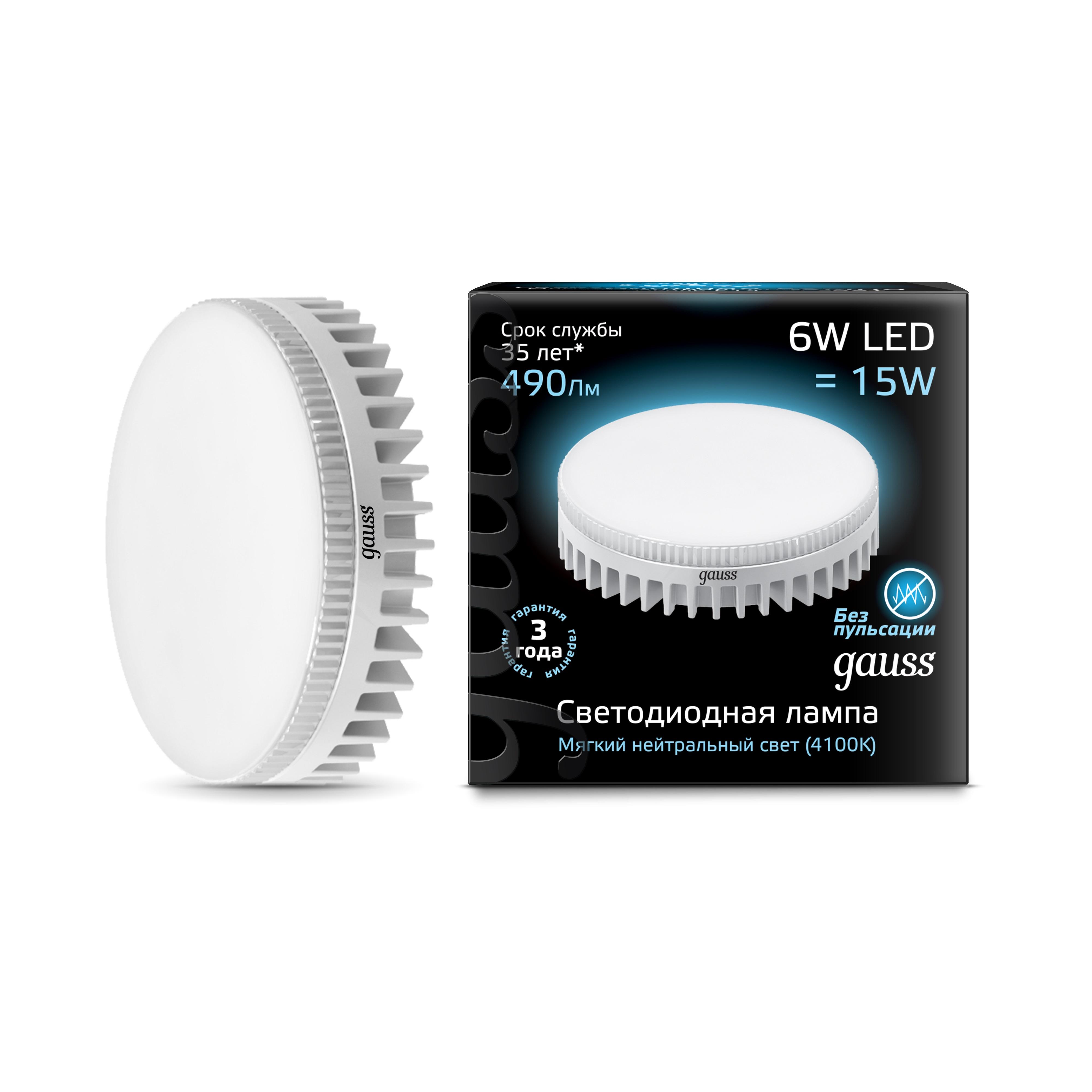 Лампа светодиодная Gauss 108008206 лампа светодиодная gauss 108008206