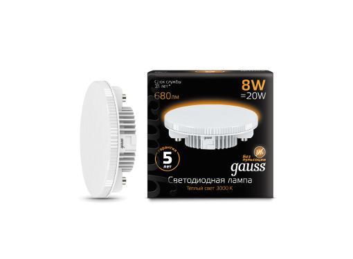Лампа светодиодная GAUSS 108008108