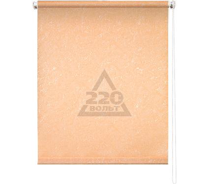 Рулонная штора УЮТ 60х175 Фрост персик