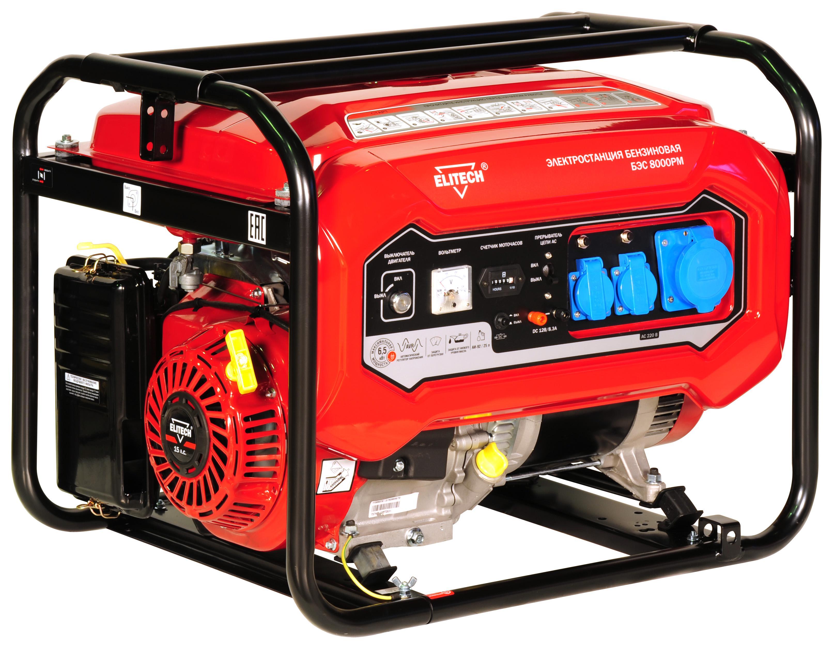 Бензиновый генератор Elitech БЭС 8000РМ генератор elitech дэс 12000 еm
