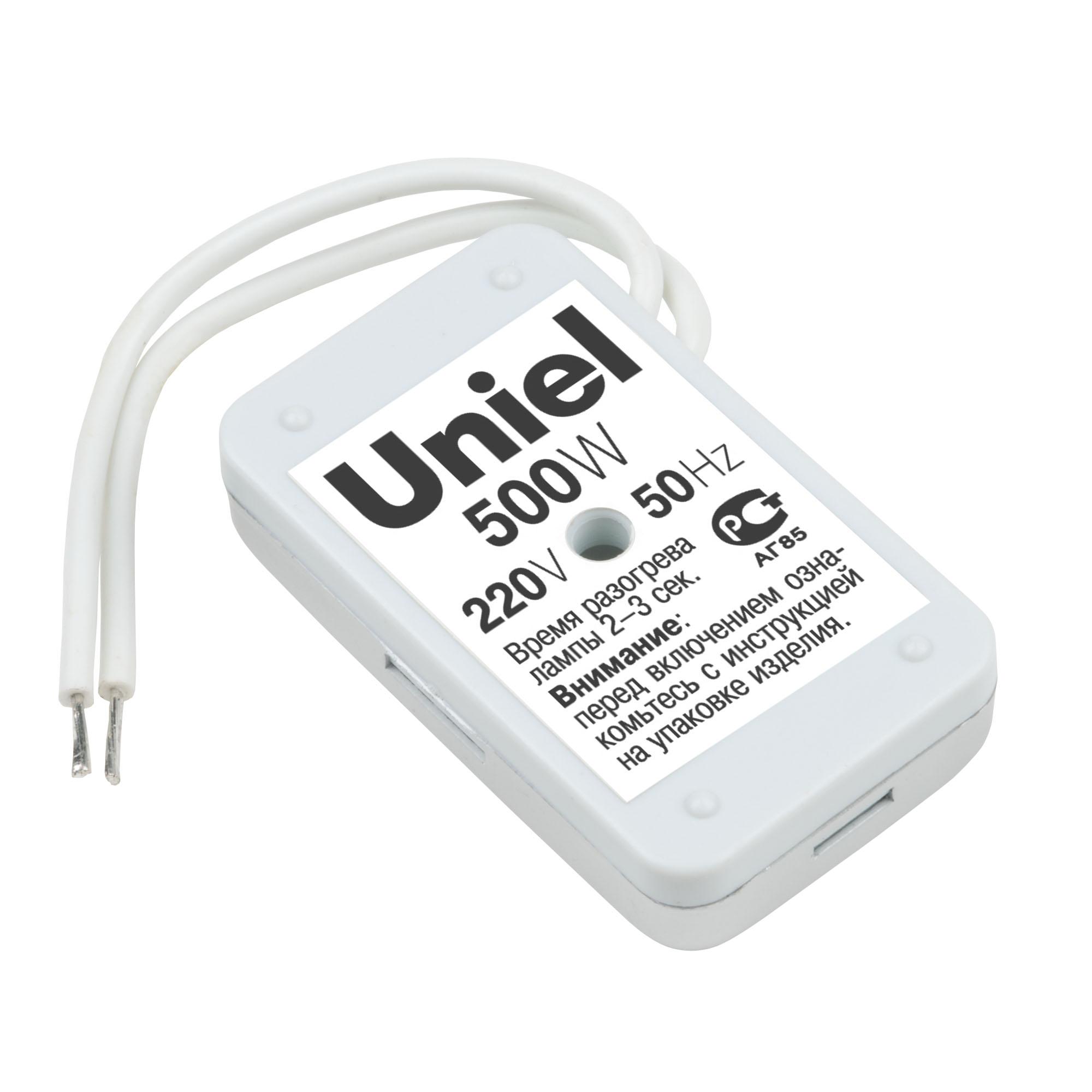 Блок защиты Uniel Upb-500w-sl кулисный переключатель switch 10 x spst 2 2 250v 16a ac 125v 20a