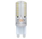 Лампа светодиодная VOLPE LED-JCD-2,5W/NW/G9/CL/S 20шт