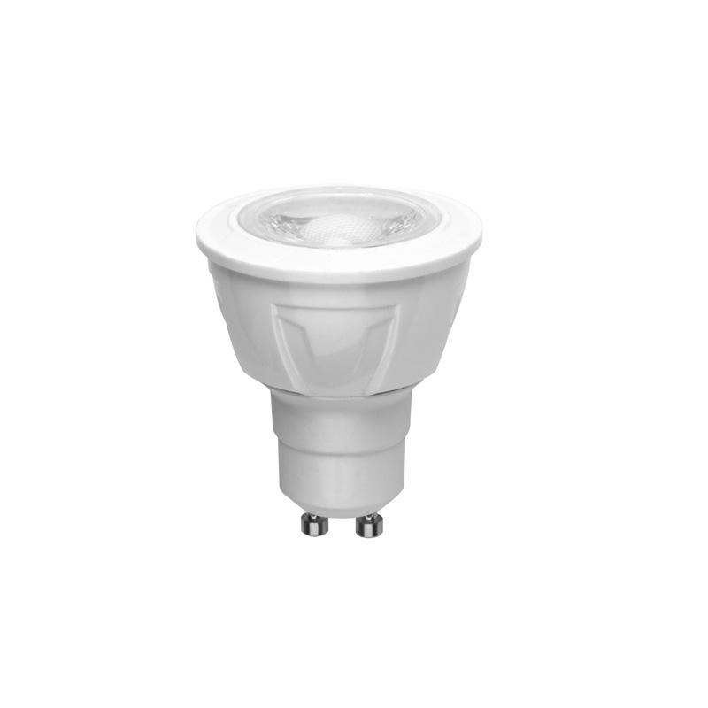 Лампа светодиодная Volpe Led-jcdr-5w/ww/gu10/45d/s 25шт цены