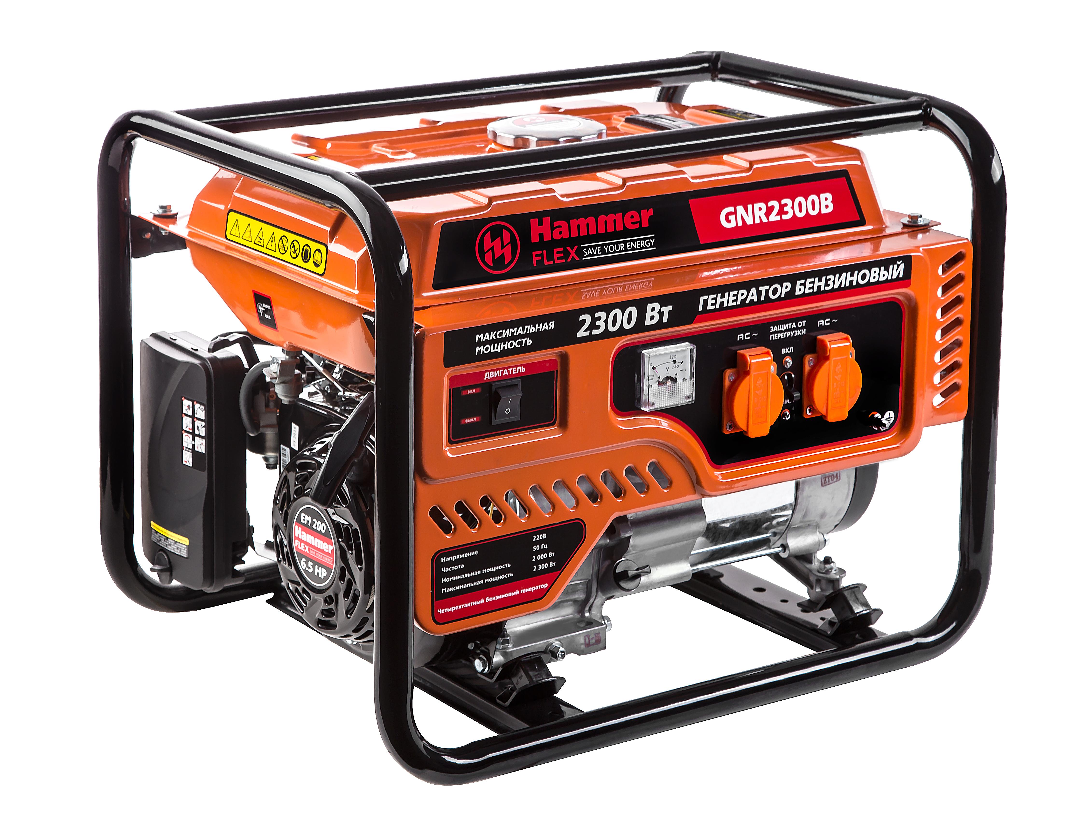 Бензиновый генератор Hammer Gnr2300b