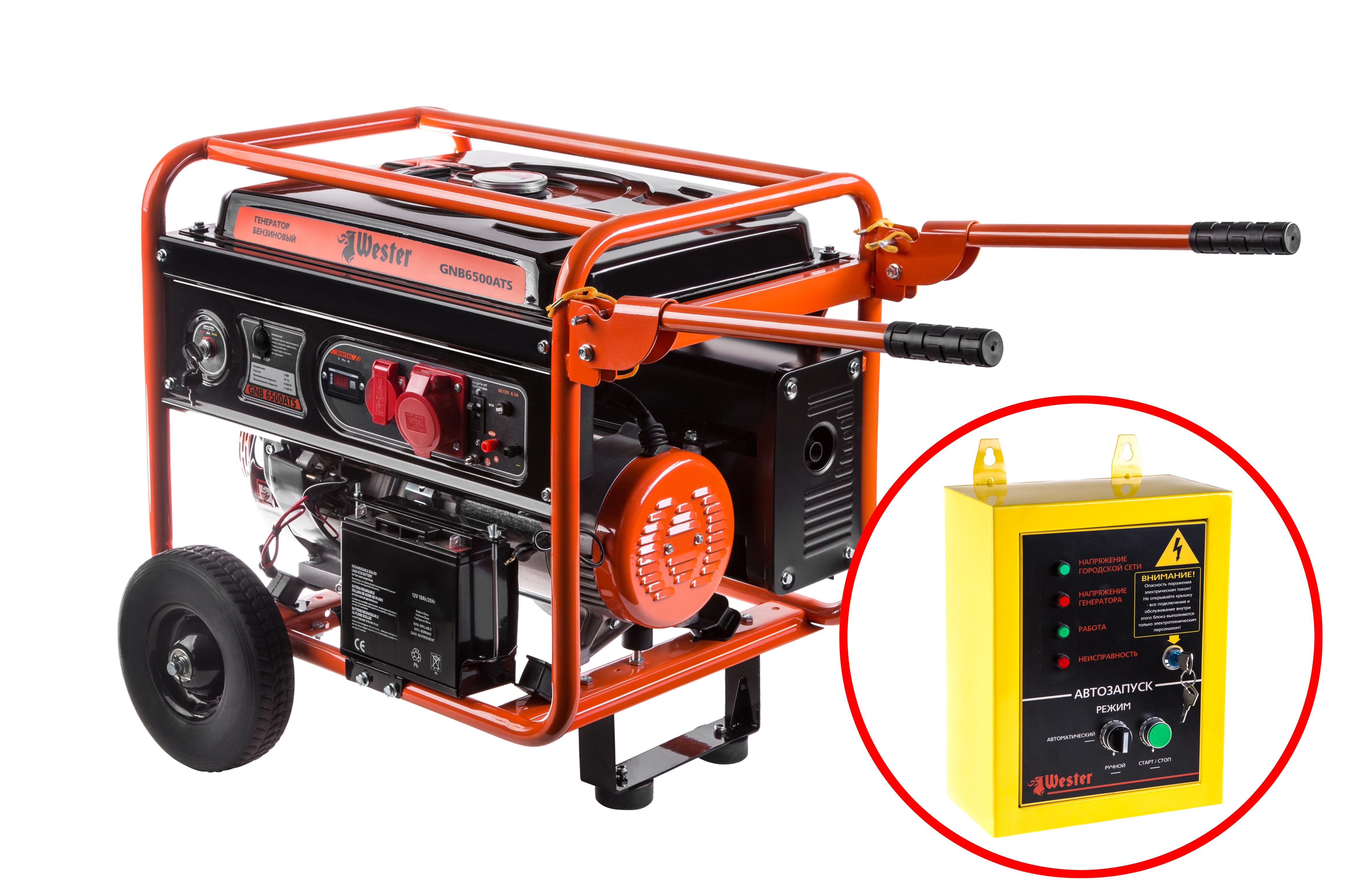 Бензиновый генератор Wester Gnb6500ats расширительный бак wester wrv8