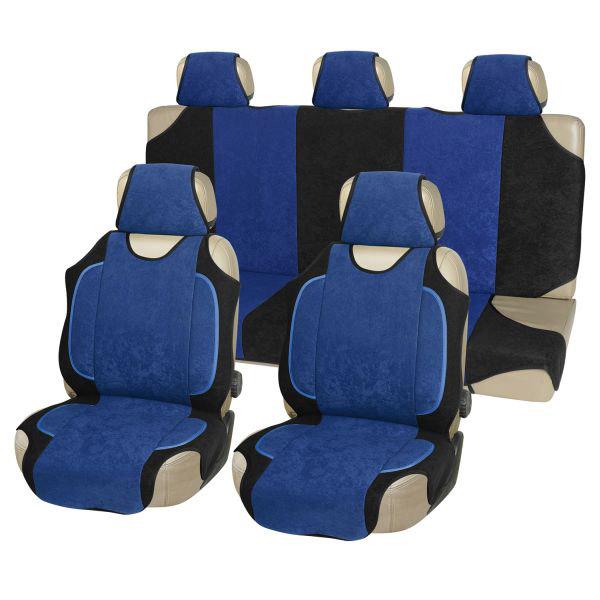 Чехол на сиденье Skyway S01303004 чехол на сиденье skyway toyota corolla седан ty1 1