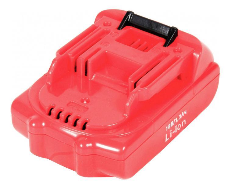 Аккумулятор КАЛИБР 10124 как охотничьи патроны дробовые калибр 12