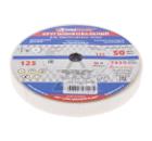 Круг шлифовальный ЛУГА-АБРАЗИВ 1  125 Х 16 Х 12.7 25А 60 K,L (25СМ)