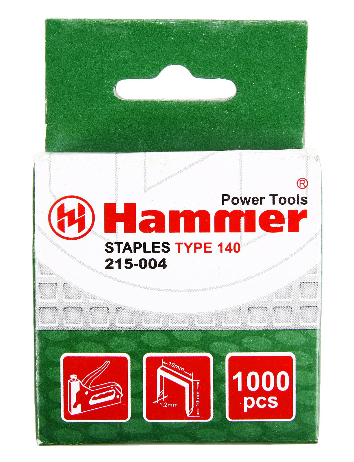 Скобы для степлера Hammer Скобы 10мм, 10мм, 1,2 мм П-образные (тип   53f), 1000шт скобы для степлера n24 6 1000шт