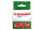 Скобы для степлера HAMMER Скобы 10мм, 10мм, 1,2 мм П-образные (тип   53F), 1000шт