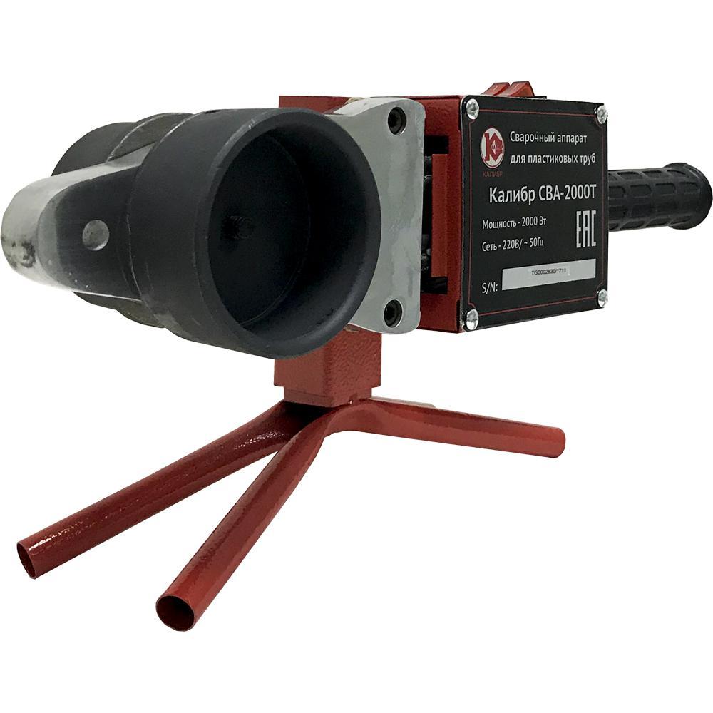Фото - Аппарат для сварки пластиковых труб КАЛИБР СВА-2000Т бензиновая виброплита калибр бвп 13 5500в
