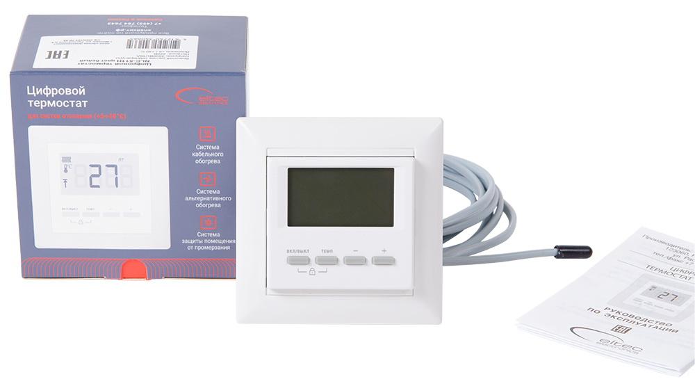 Терморегулятор Spyheat Nlc-511h  терморегулятор электронный spyheat etl 308b белый
