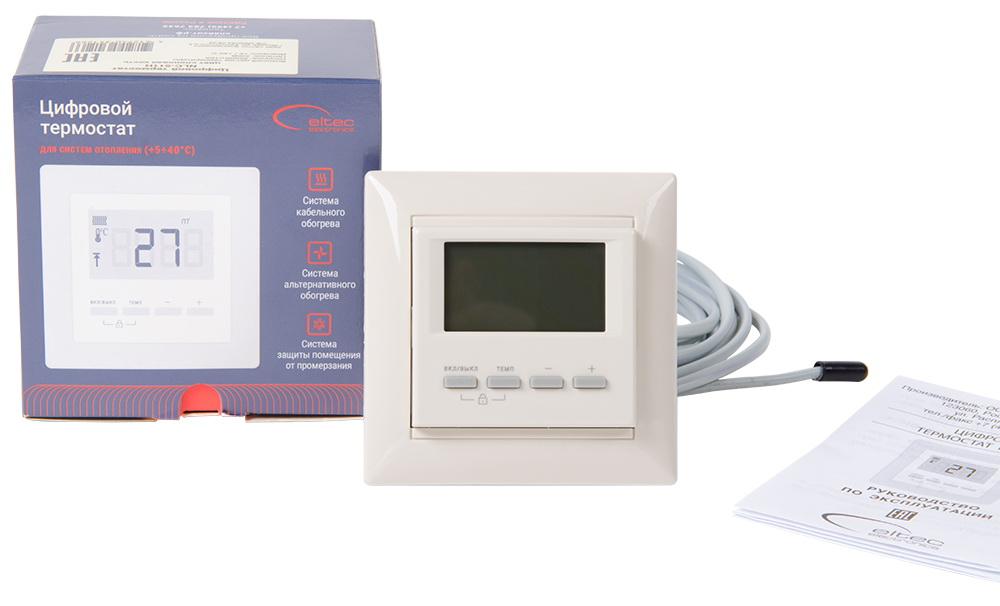 Терморегулятор Spyheat Nlc-511h беж.  терморегулятор электронный spyheat etl 308b белый