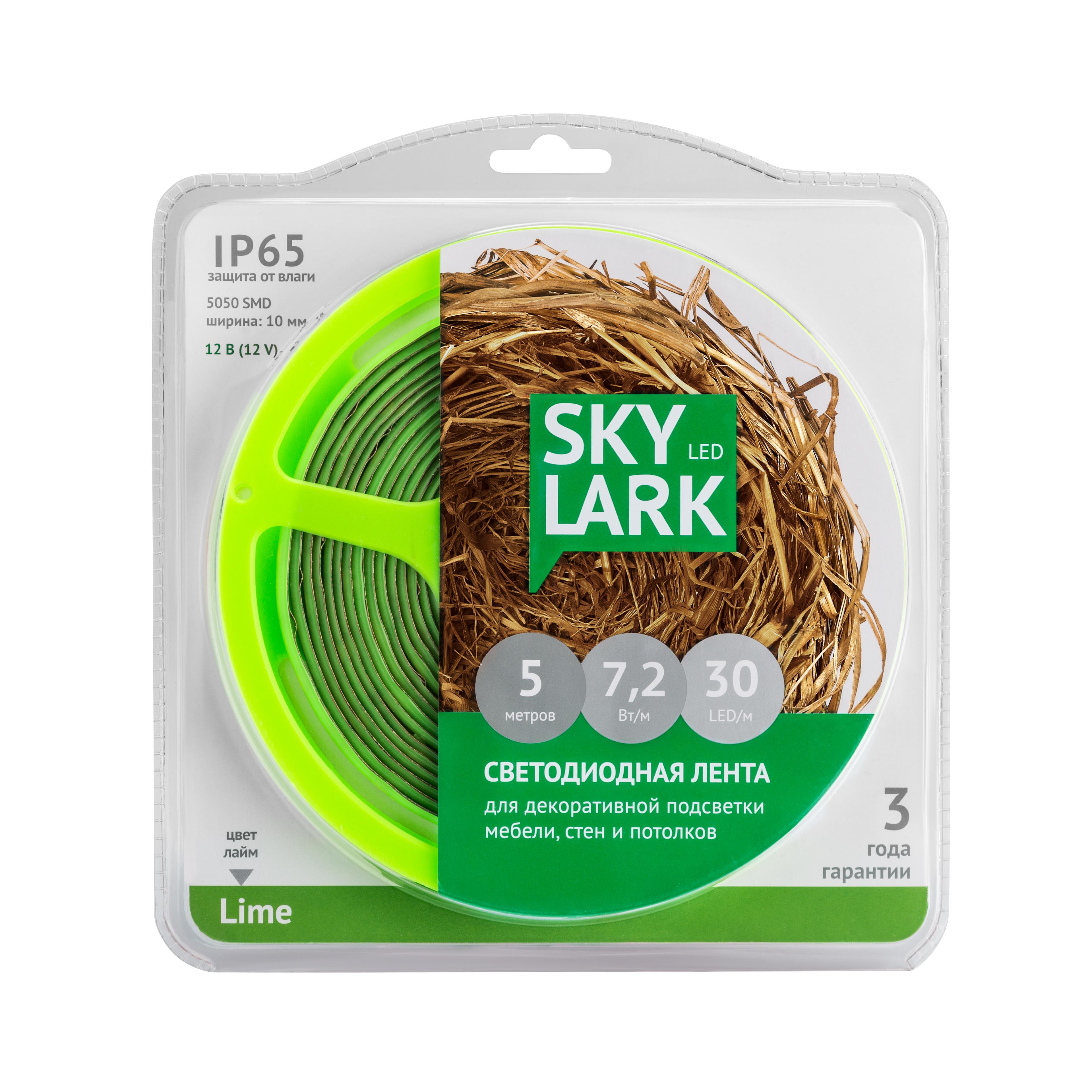 Лента светодиодная Skylark S036 skylark светодиодная лампа skylark e14 4 5w 3500k свеча матовая b040