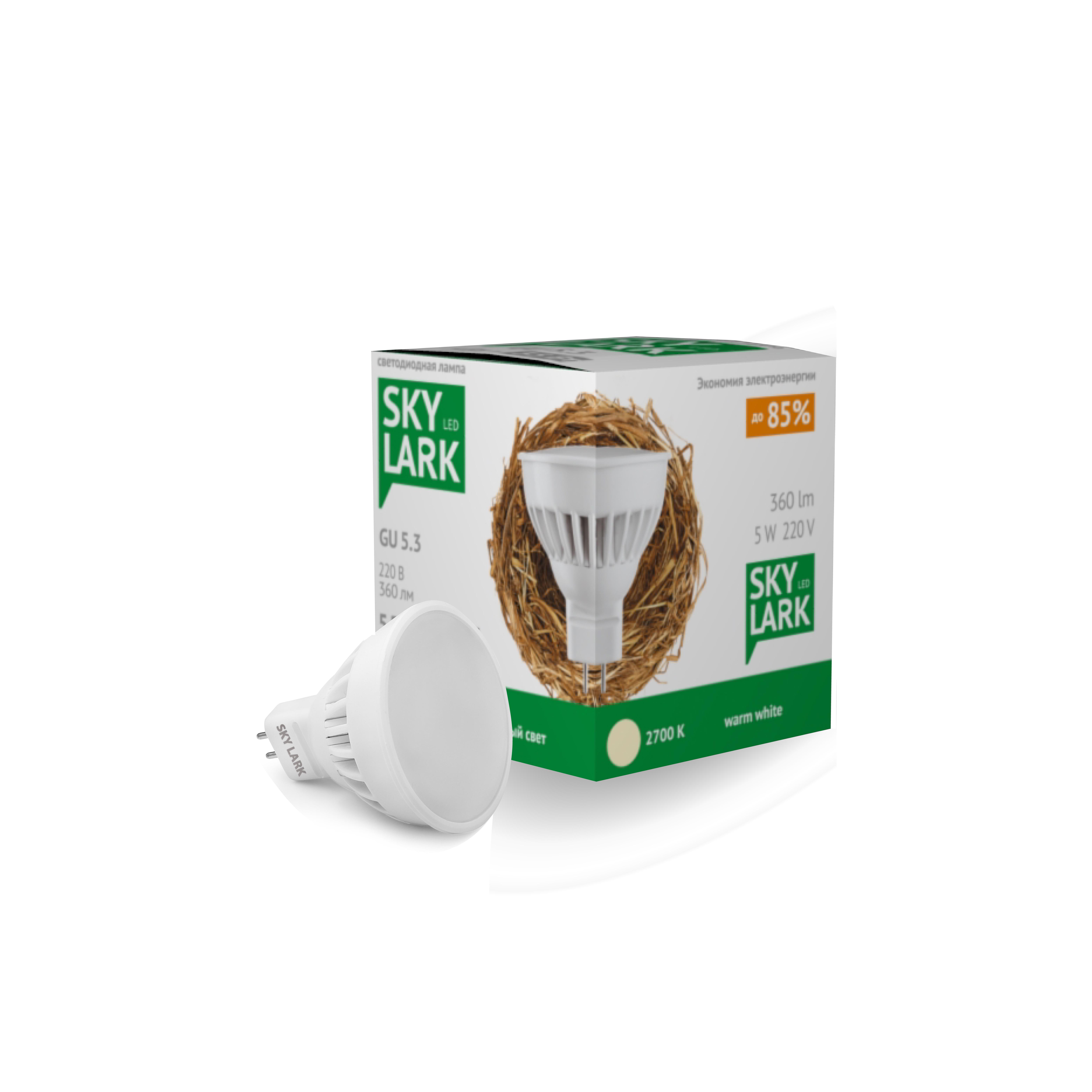 Лампа светодиодная Skylark B021 skylark светодиодная лампа skylark gu5 3 5w 3500k рефлекторная матовая b030