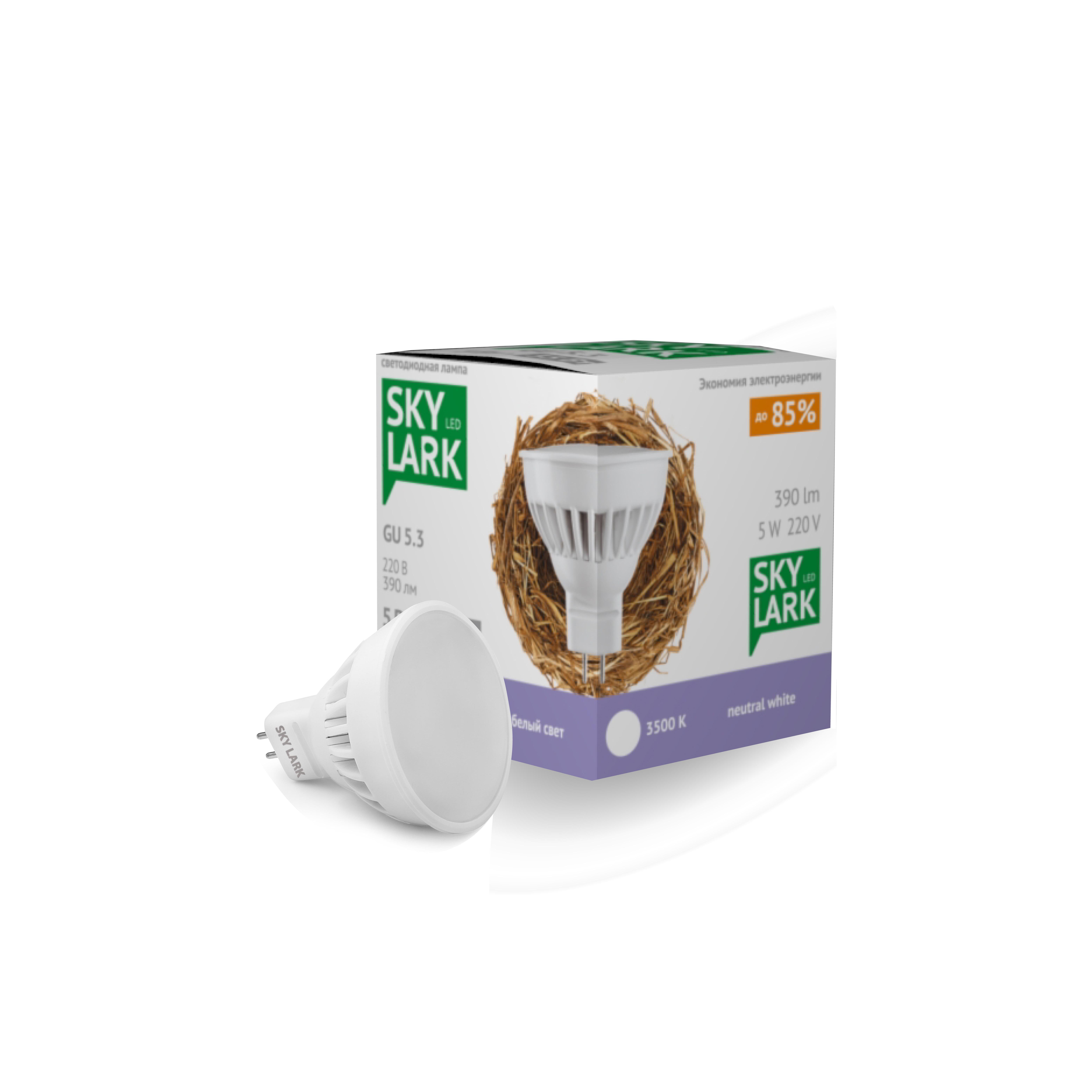 Лампа светодиодная Skylark B022 skylark светодиодная лампа skylark gu5 3 5w 3500k рефлекторная матовая b030
