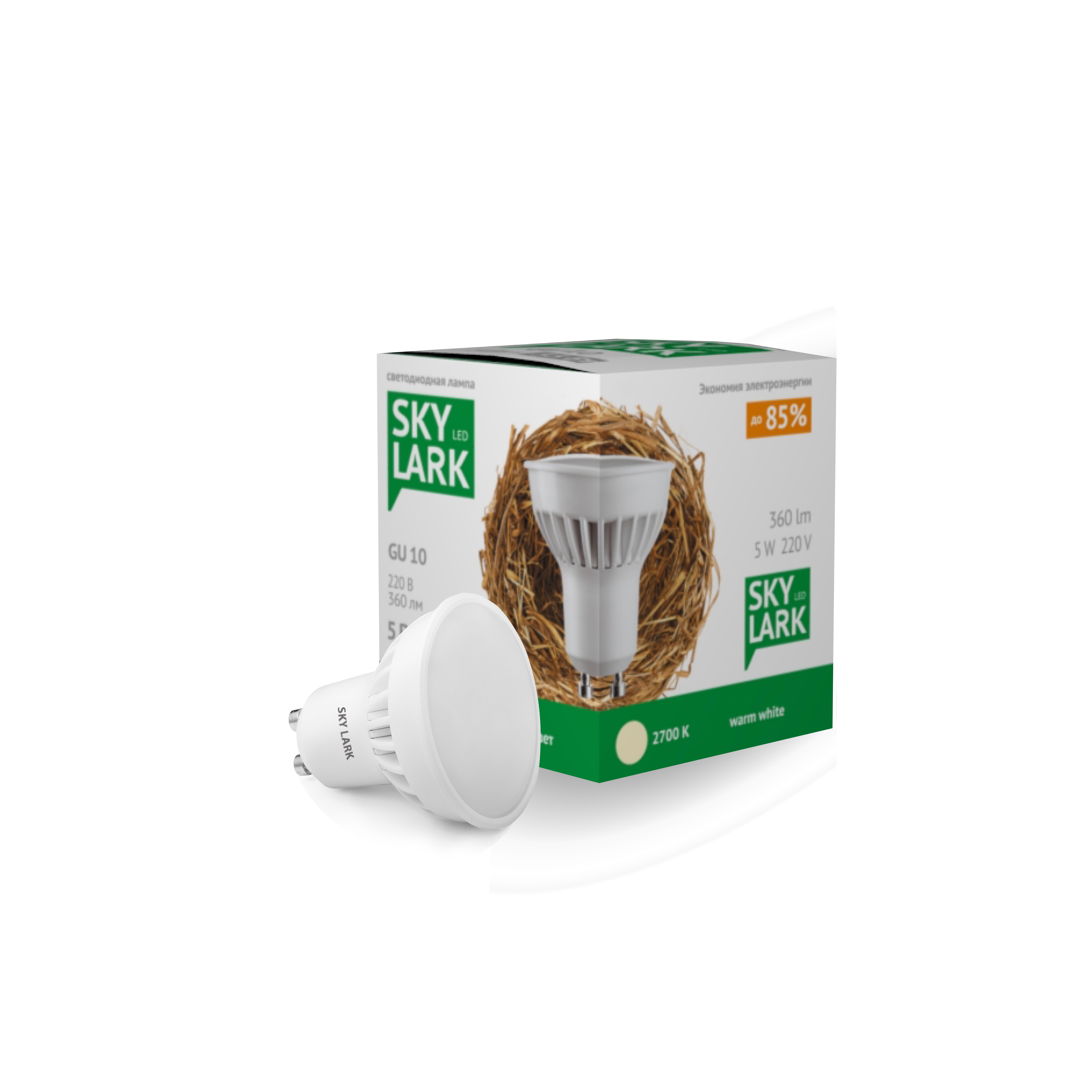 Лампа светодиодная Skylark B023 skylark светодиодная лампа skylark gu5 3 5w 3500k рефлекторная матовая b030