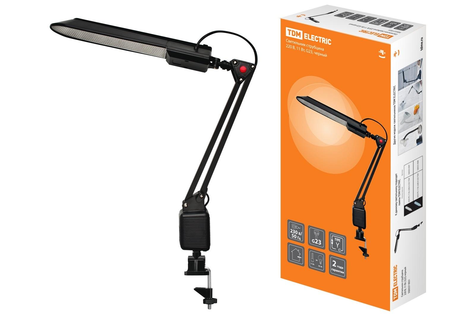 Лампа настольная Tdm Sq0337-0031