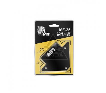 Угольник магнитный БАРС MF - 25 LBS