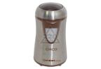 Кофемолка FIRST FA-5485-1 Silwer/brown