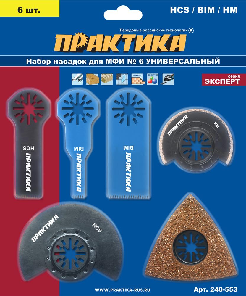 Набор насадок для МФИ ПРАКТИКА 240-553 набор насадок практика для мфи по дереву 1 4шт 240 508