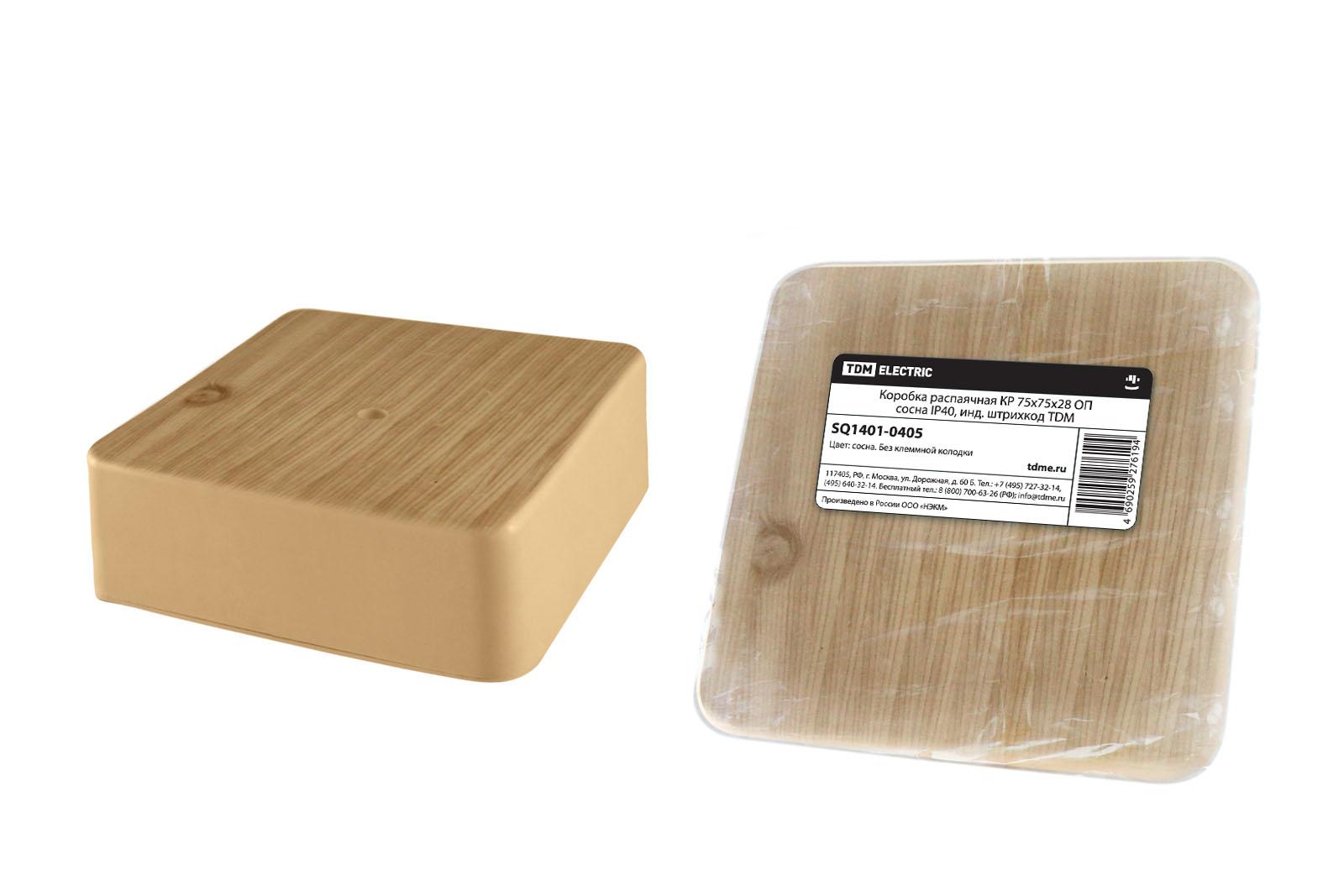 Коробка распаячная Tdm Sq1401-0405