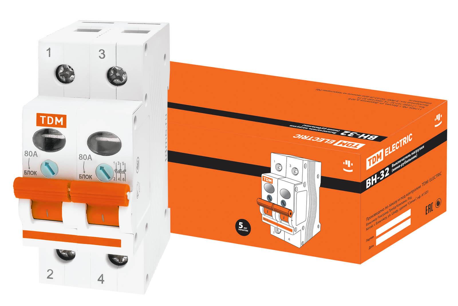 Рубильник Tdm Sq0211-0018 силовой удлинитель universal вем 250 термо пвс 2 0 75 20м 9634146