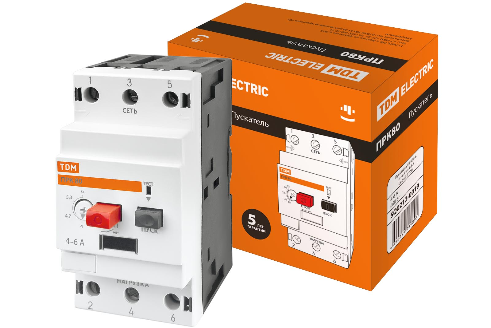 Пускатель Tdm Sq0212-0019 реле tdm sq0712 0019