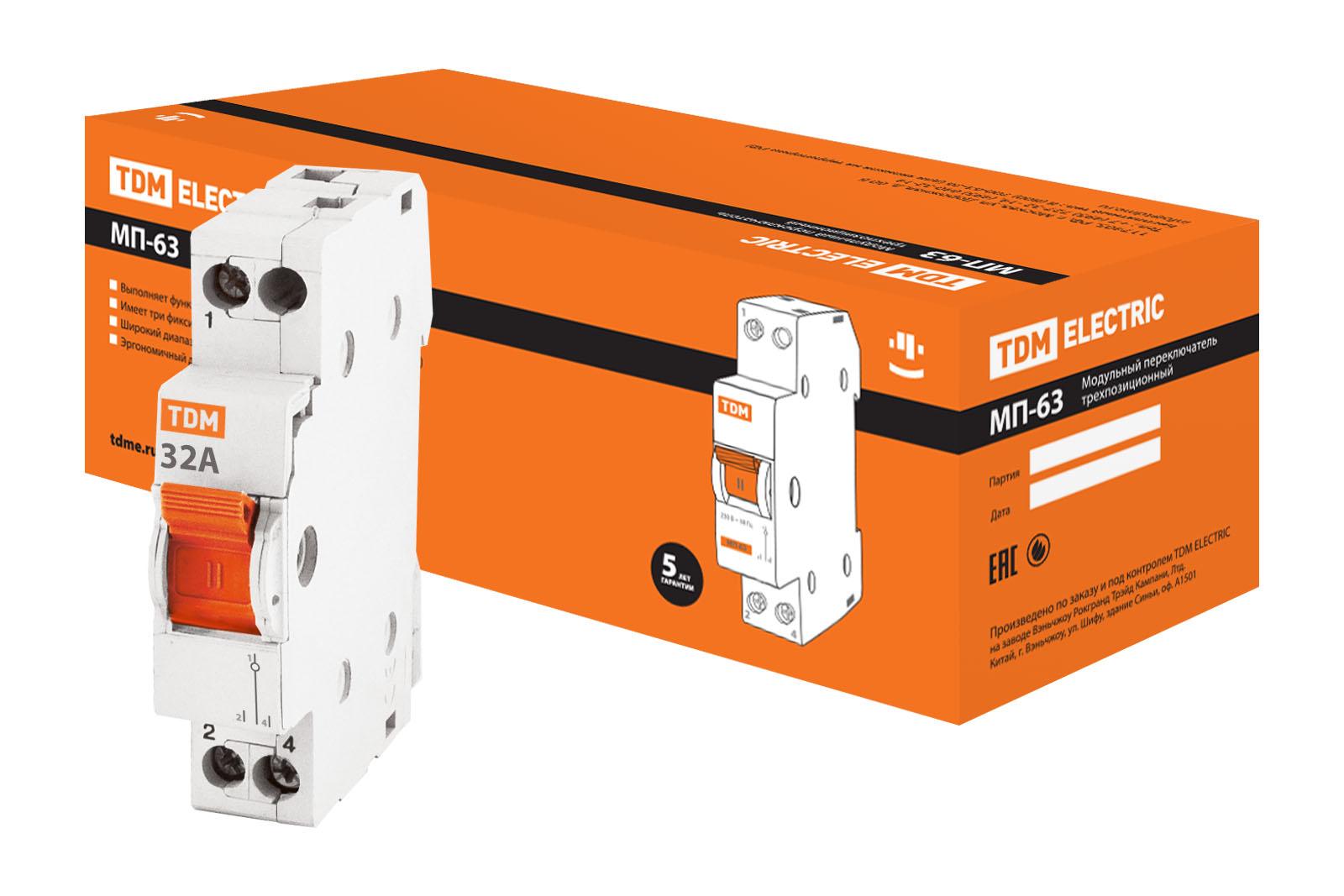 Купить Модульный переключатель Tdm Sq0224-0006