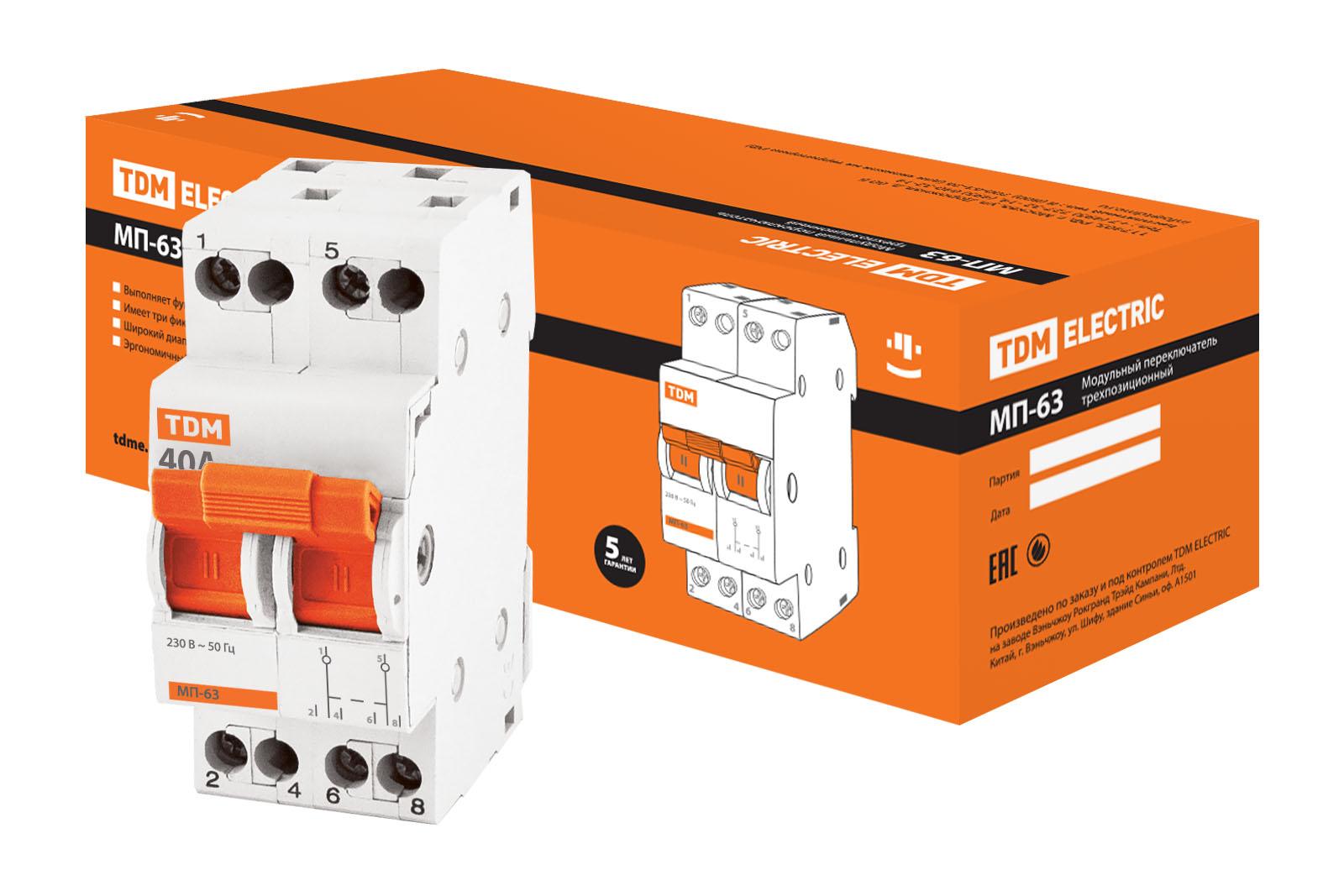 Купить Модульный переключатель Tdm Sq0224-0016