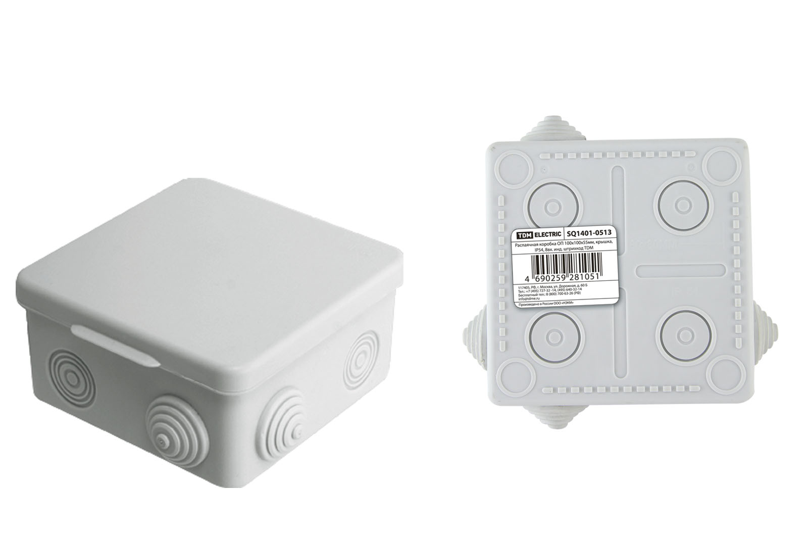 Коробка распаячная Tdm Sq1401-0513 коробка распаячная eglo 91206