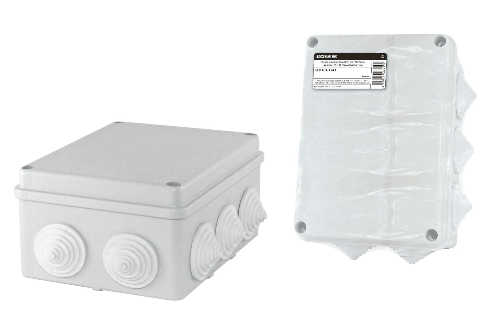 Коробка распаячная Tdm Sq1401-1241 распаячная коробка с крышкой оп 190х140х70мм ip44 10 гермовводов tdm sq1401 1243